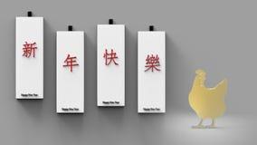Cartolina del nuovo anno con testo dorato con fondo piacevole Immagini Stock