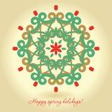 Cartolina delle feste della molla di congratulazione Immagini Stock