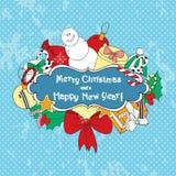 Cartolina di Natale con gli elementi separati Immagine Stock Libera da Diritti