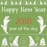 Cartolina di Natale con i cani, fatti nello stile degli origami Immagini Stock