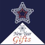 Cartolina di Natale con la stella decorativa illustrazione di stock