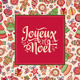 Cartolina di Natale Joyeux Noel Saluti Fotografia Stock