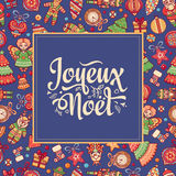 Cartolina di Natale Joyeux Noel Saluti Fotografie Stock