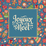 Cartolina di Natale Joyeux Noel Saluti Immagine Stock
