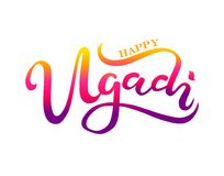 Cartolina indiana di festival di Ugadi Immagine Stock Libera da Diritti