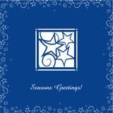 Cartoline d'auguri con gli ornamenti di natale Fotografie Stock