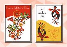 Cartoline d'auguri con l'ornamento floreale di Hohloma Fotografie Stock Libere da Diritti
