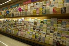 Cartoline d'auguri delle cartoline in deposito Fotografie Stock