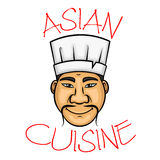 Cartoon asian cuisine chef character Royalty Free Stock Images
