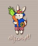 Cartoon Bunny Stock Photography