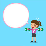 Cartoon businesswoman doing dumbbell lateral raise training with white speech bubble Royalty Free Stock Images