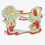 Cartoon card happy birthday Stock Photos