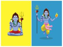 Hindu God Shiva Sitting Dance Cartoon Vector Illustration. Cartoon Character EPS10 File Format Royalty Free Stock Photos