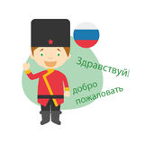 Cartoon character saying hello and welcome in Russian Royalty Free Stock Photography