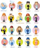 Cartoon characters of different professions,vector Royalty Free Stock Images