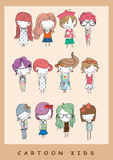Cartoon children cute kids Stock Photos