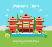 Cartoon China Banner Card. Vector. Cartoon China Banner Card Building on a Landscape Background Flat Design Style. Vector illustration vector illustration