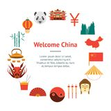 Cartoon Chinese Culture and Tourism Banner Card Circle . Vector. Cartoon Chinese Culture and Tourism Banner Card Circle Flat Style Design Elements. Vector Royalty Free Stock Photos