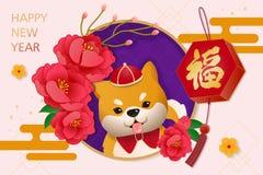 Cartoon chinese dog year stock illustration
