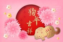 Cartoon chinese dog year Stock Images