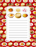 Cartoon Chinese food card. Drawing Royalty Free Stock Photography