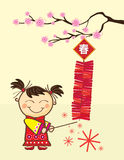 Cartoon chinese Girl. Chinese Girl playing fire cracker during chinese new year Stock Image