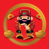 Cartoon Chinese God of Prosperity Stock Image