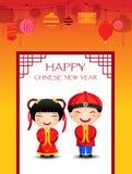 Cartoon Chinese Kids Royalty Free Stock Image