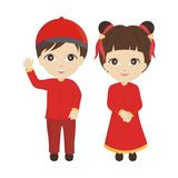 Cartoon Chinese Kids, boy and girl Royalty Free Stock Photo