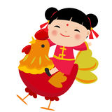 Cartoon Chinese Kids.Symbol of 2017 red rooster Chinese New Year Stock Photo