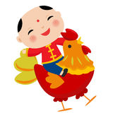 Cartoon Chinese Kids.Symbol of 2017 red rooster Chinese New Year Stock Image