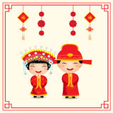 Cartoon Chinese wedding couple vector illustration