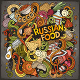 Cartoon cute doodles hand drawn Russian food illustration Royalty Free Stock Photo