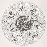 Cartoon cute doodles hand drawn Russian food illustration Royalty Free Stock Image