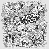 Cartoon cute doodles hand drawn Russian food illustration Royalty Free Stock Images