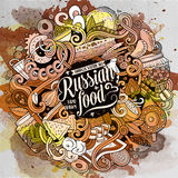Cartoon cute doodles hand drawn Russian food illustration Stock Photo