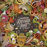 Cartoon cute doodles Russian food frame design Stock Photography