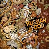 Cartoon cute doodles Russian food frame design Stock Photo