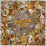 Cartoon cute doodles Russian food frame design Royalty Free Stock Photos