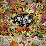 Cartoon cute doodles Russian food frame design Stock Image