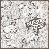 Cartoon cute doodles Russian food frame design Royalty Free Stock Photography