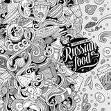 Cartoon cute doodles Russian food frame design Stock Photography