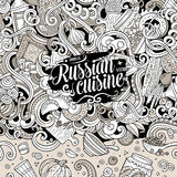 Cartoon cute doodles Russian food frame design. Cartoon cute doodles hand drawn Russian food frame design. Contour detailed, with lots of objects background Royalty Free Stock Photo