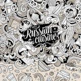 Cartoon cute doodles Russian food frame design Royalty Free Stock Photo