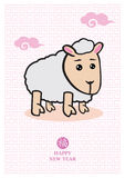 Cartoon Cute Sheep for Chinese New Year Stock Photo