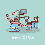 Cartoon dental office Stock Photo