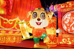 A cartoon dog sends blessings-2018 Spring Festival Lantern giant. To celebrate the new year, large-scale art lantern `winter jasmine send blessing`, in Nanchang stock photo