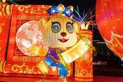 A cartoon dog sends blessings-2018 Spring Festival Lantern giant. To celebrate the new year, large-scale art lantern `winter jasmine send blessing`, in Nanchang royalty free stock image