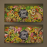 Cartoon doodles japanese food banners. Cartoon cute colorful vector hand drawn doodles japanese food corporate identity. 2 horizontal banners design. Templates Stock Photo