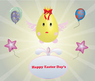 Cartoon Easter egg. That is a good advertisement to promote your business in Easter Day's Royalty Free Stock Images